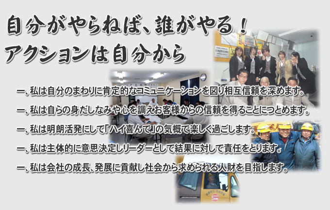 三和グループ 株式会社三和重機...